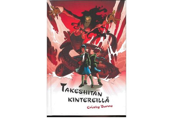 Takeshitan_kintereilla