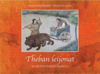 Theban_leijonat___ja_muita_pyhimystaruja