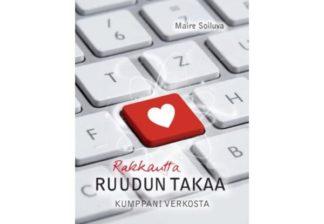 Rakkautta_ruudun_takaa