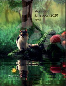 Aurinko Kustannuksen tuoteluettelo kevät 2020