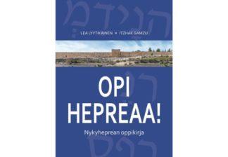 OPI_HEPREAA__Nykyhepran_oppikirja