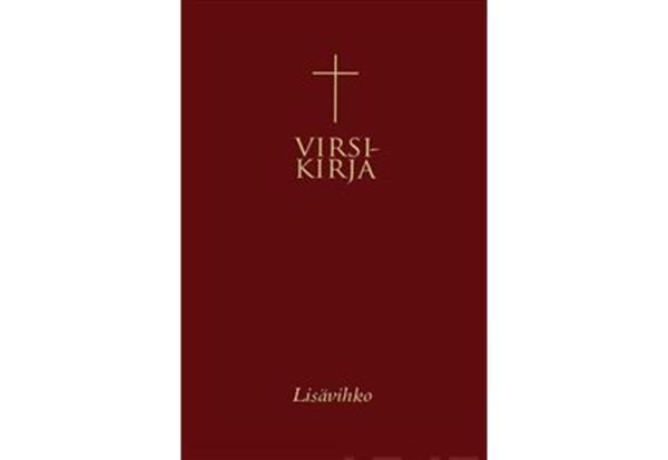 Kirkkovirsikirjan_lisavihko__viininpunainen__kovakantinen_