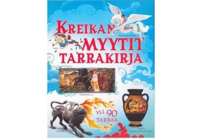 Kreikan_myytit