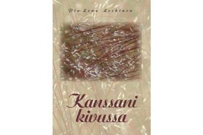 Kanssani_kivussa