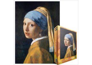 Vermeer_Johannes__The_Girl_with_Earring