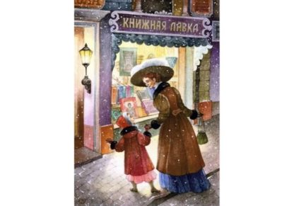 Wooden_Jigsaw_Puzzle___The_bookstore