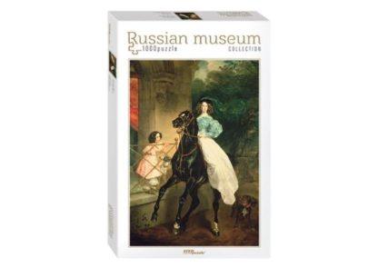 Russian_Museum___Brullov__Hors_